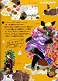 鬼灯の冷徹(29) (モーニング KC) 画像