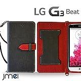 G3 Beat LG-D722J ケース JMEIオリジナルカルネケース VESTA ブラック LG g3 ビート UQ mobile simフリー スマホ カバー スマホケース 手帳型 ショルダー スリム スマートフォン