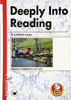 Deeply Into Reading―語彙力をつける魅力のリーディング