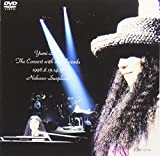 Yumi Arai The Concert with Old Friends [DVD] 画像