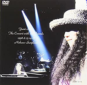 Yumi Arai The Concert with Old Friends [DVD]
