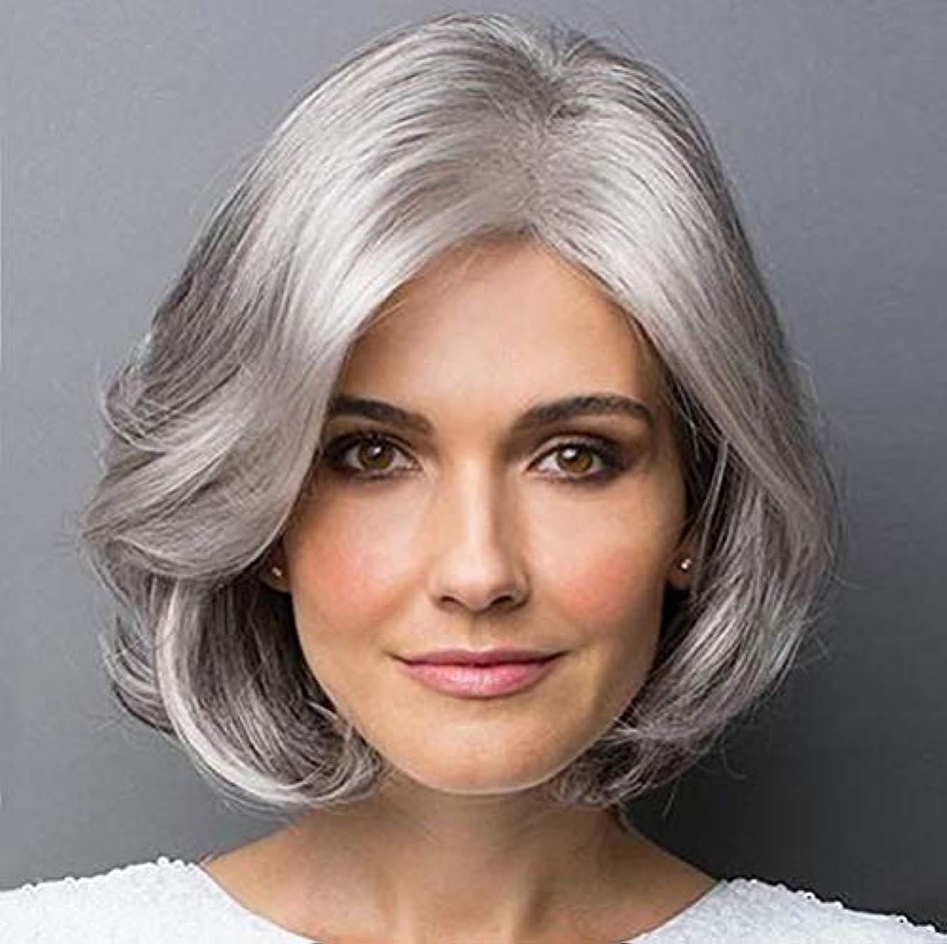 毛皮ソケットトラブル女性かつら人間の髪の毛おばあちゃんの髪耐熱合成短い絹のようなパーティーヘアウィッグライトグレー35 cm