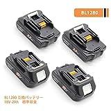LENOGE マキタ MAKITA BL1830 互換 バッテリー 18V 2Ah [四個セット] makita A-47896 BL1840 BL1850 BL1860 対応 電動 電池パック 採用サムスンセル
