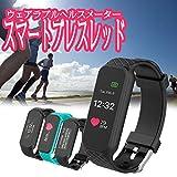 アディダス 腕時計 Bluetoothスマートブレス 多機能ウォッチ Bluetooth4.0 歩数計 着信通知 活動量計 心拍計 ブラック LPBPL08