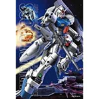 ジグソーパズル プチ ライト ガンダム 99スモールピース MG ガンダムGP03S (10cm×14.7cm、対応パネル:プチ専用)