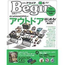 Begin (ビギン) 2019年 6月号 [雑誌]