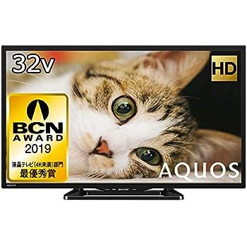 シャープ 32V型 液晶 テレビ AQUOS LC-32E40 ハイビジョン 長時間録画HDD対応 2画面表示 2017年モデル