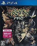 PS4 ドラゴンズクラウン・プロ 【先着購入特典】DLCデ...