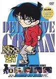 名探偵コナン PART21 Vol.8[DVD]