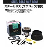 Daikei(大恵産業) エアバック車用ボス スズキ用 S-805