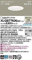 パナソニック(Panasonic) 天井埋込型 LED(温白色) ダウンライト 浅型8H・高気密SB形・ビーム角24度・集光タイプ 埋込穴φ125 XLGB77606CE1