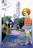 あさっての方向 / 山田 J太 のシリーズ情報を見る