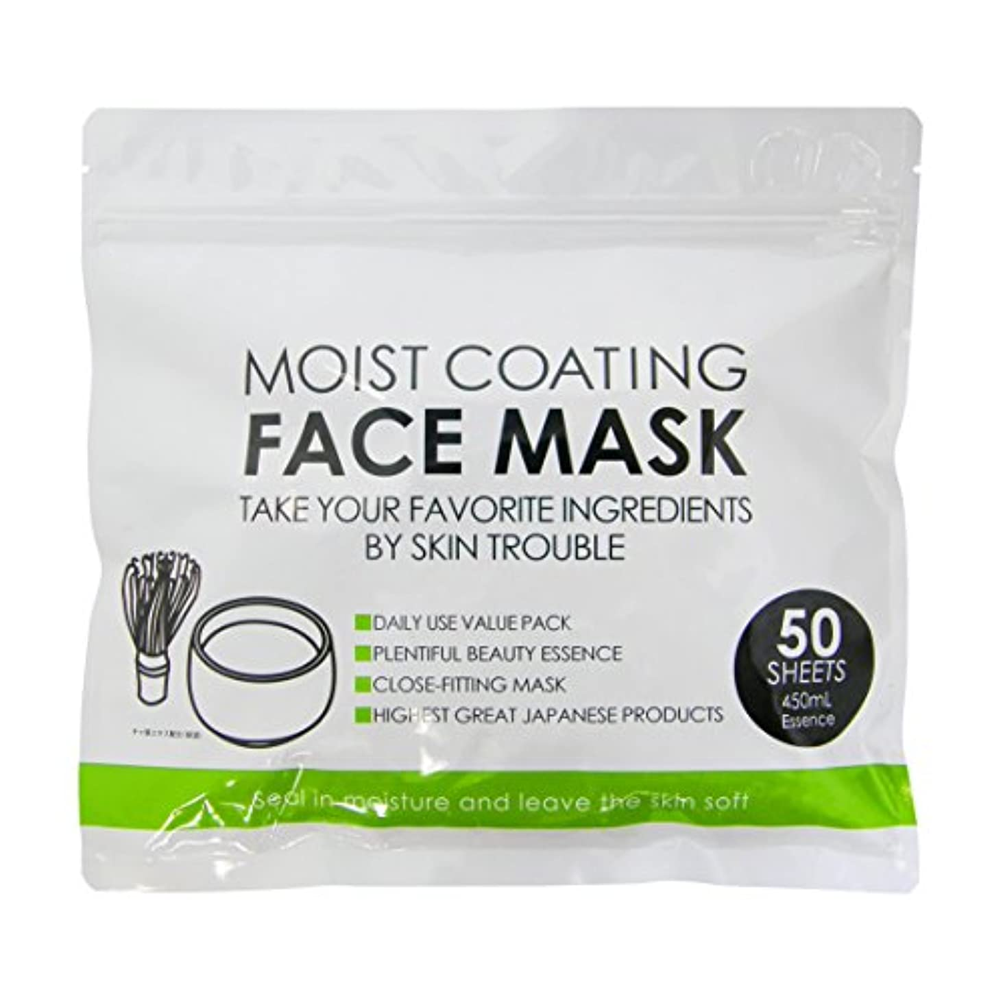 香り有毒なコピー【Amazon.co.jp限定】フェイスマスク 抹茶 50枚入