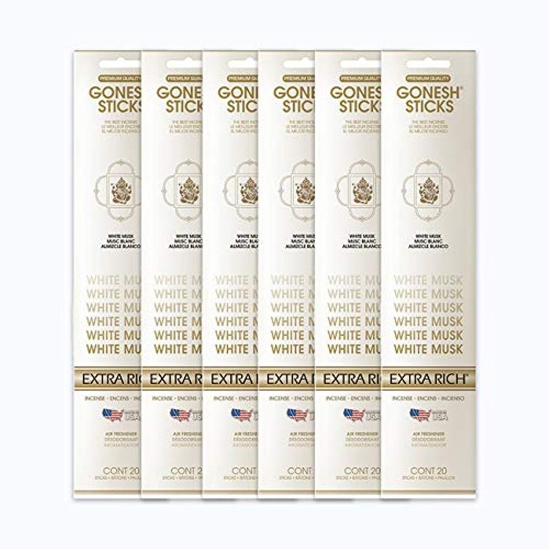 アルカイック正しく残りGONESH インセンススティック WHITE MUSK ホワイトムスク 6パック120本組