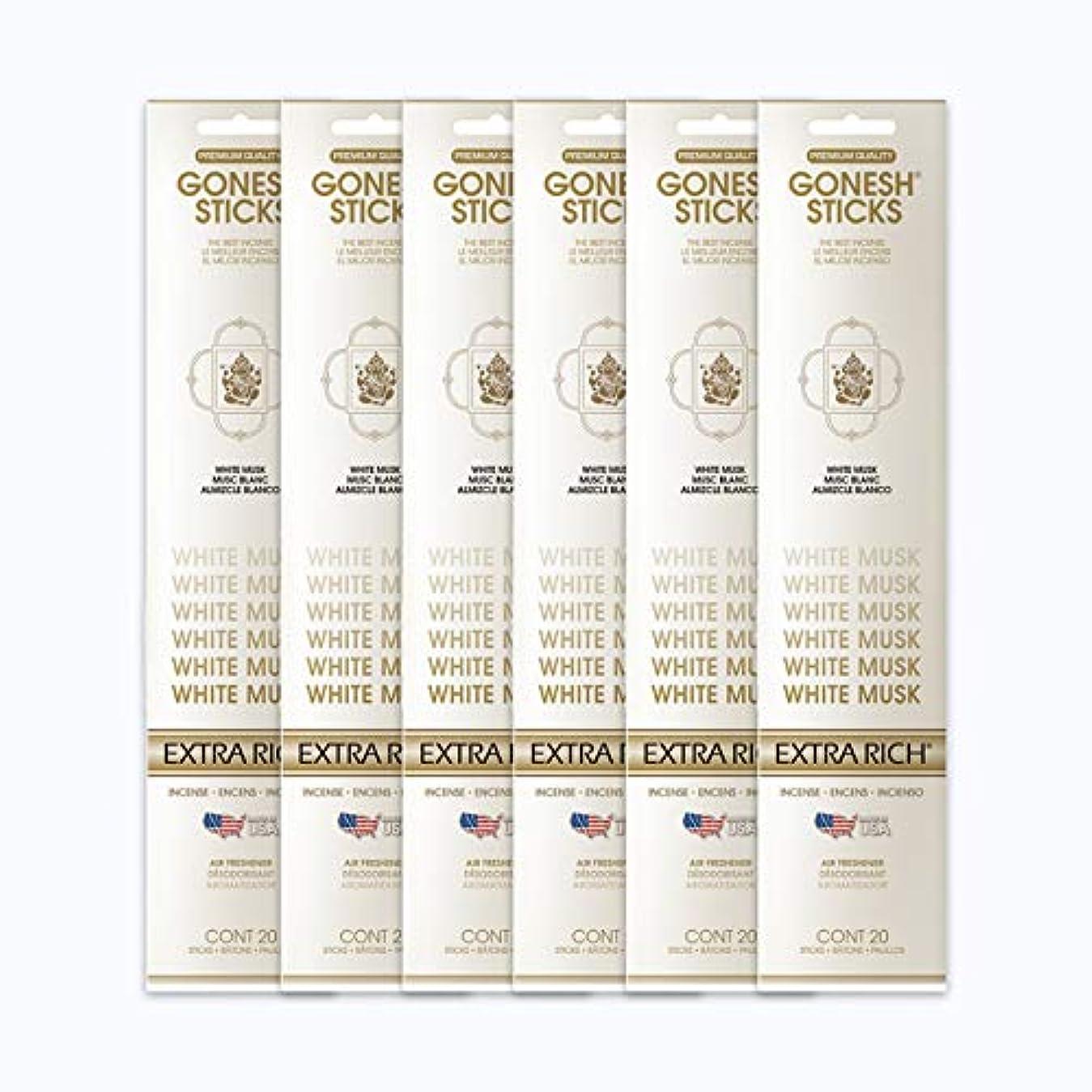 幻想パーティーただやるGONESH インセンススティック WHITE MUSK ホワイトムスク 6パック120本組