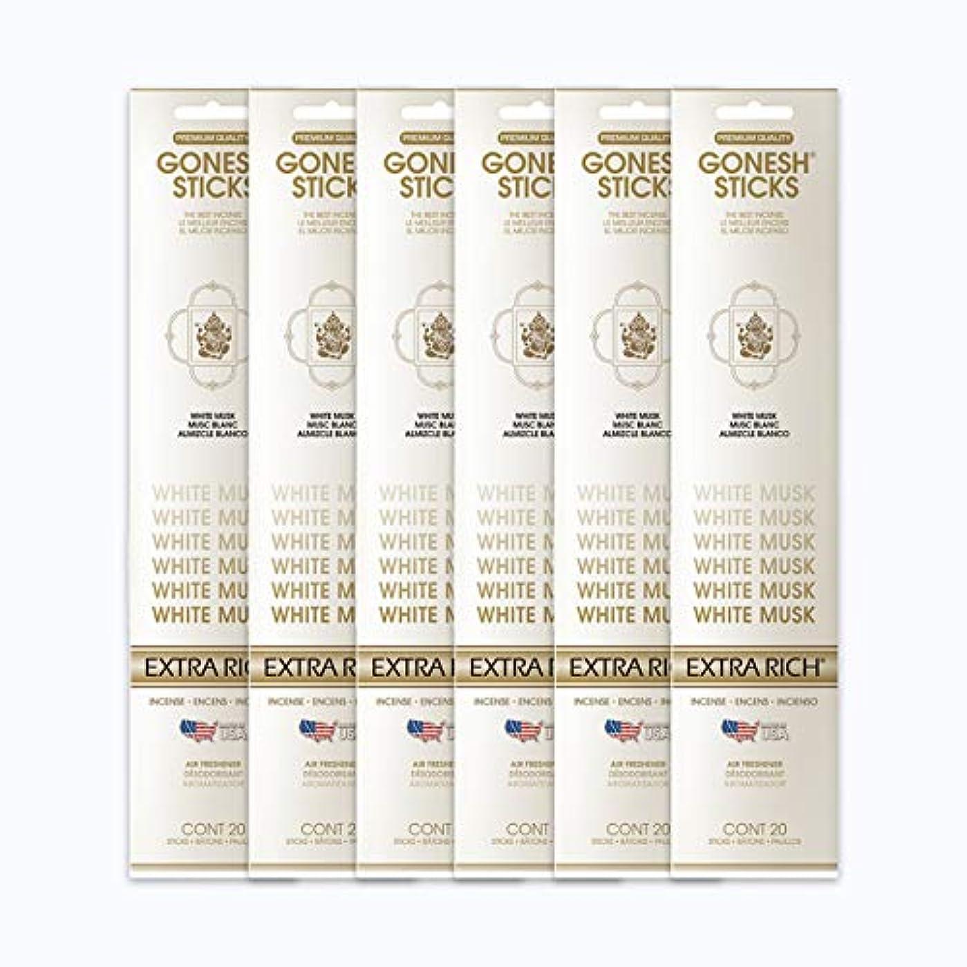 社会学文芸典型的なGONESH インセンススティック WHITE MUSK ホワイトムスク 6パック120本組