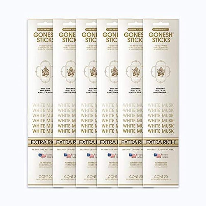 孤独な十分に野ウサギGONESH インセンススティック WHITE MUSK ホワイトムスク 6パック120本組