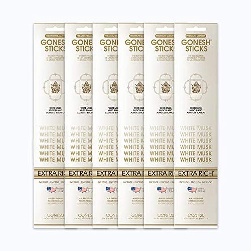 GONESH インセンススティック WHITE MUSK ホワイトムスク 6パック120本組