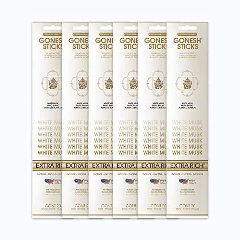 スペシャリスト屈辱する遠足GONESH インセンススティック WHITE MUSK ホワイトムスク 6パック120本組