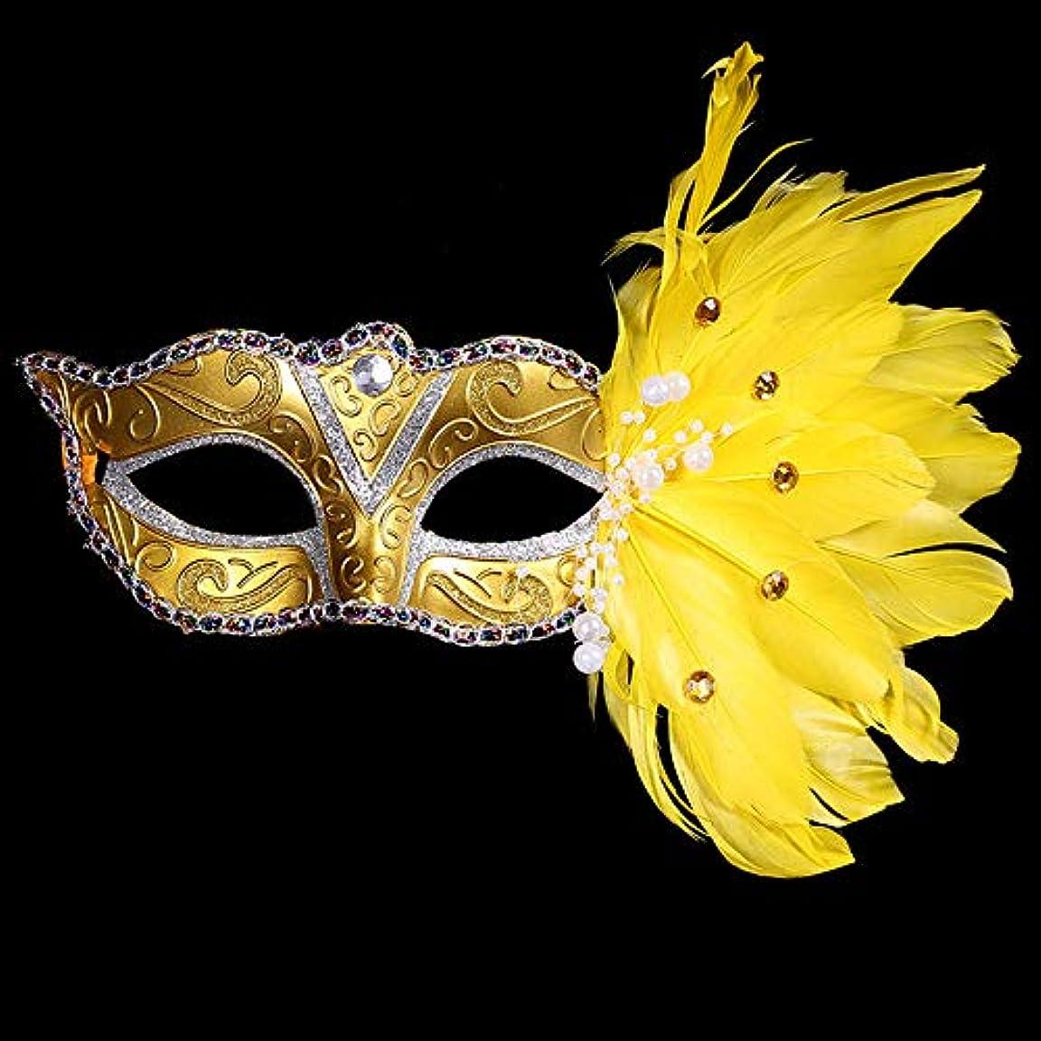複合想像力豊かなイノセンスフェザーマスク、ベネチアフェザー等マスカレード、クリスマス、ファッションショーパーティー、マスク,イエロー