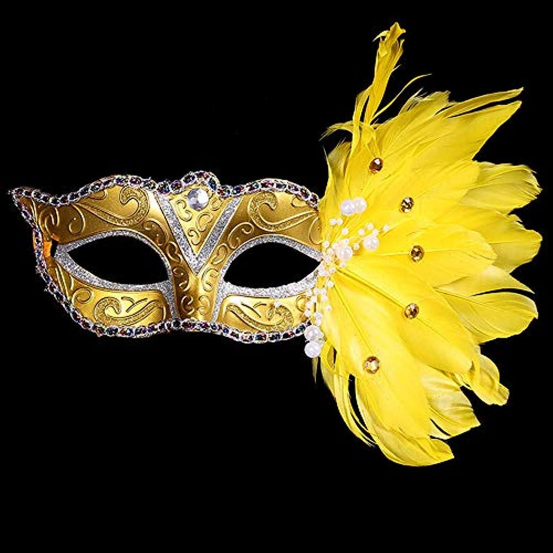 文字通りほとんどの場合邪悪なフェザーマスク、ベネチアフェザー等マスカレード、クリスマス、ファッションショーパーティー、マスク,イエロー