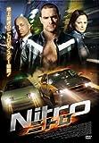 ニトロ [DVD]