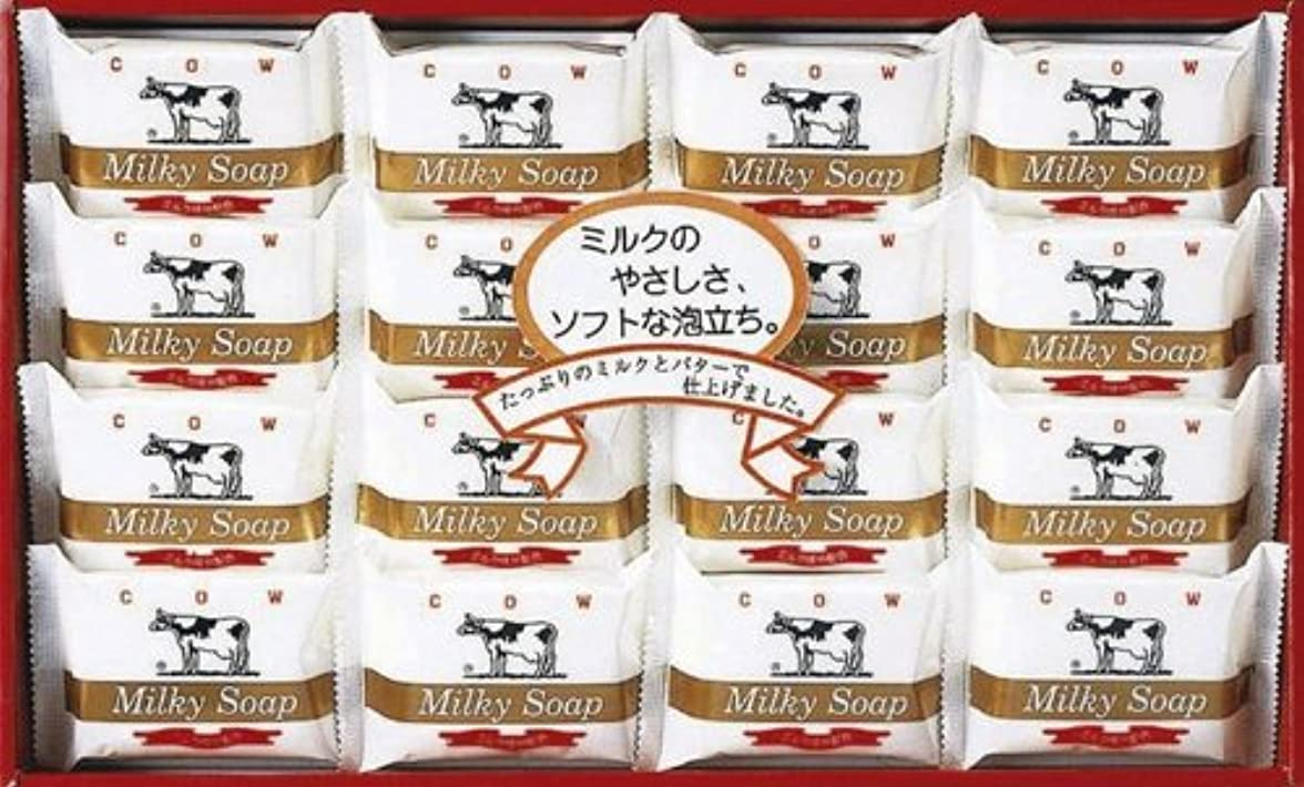 欠乏アナログ愛人牛乳石鹸 ゴールド ソープセット AG-20M