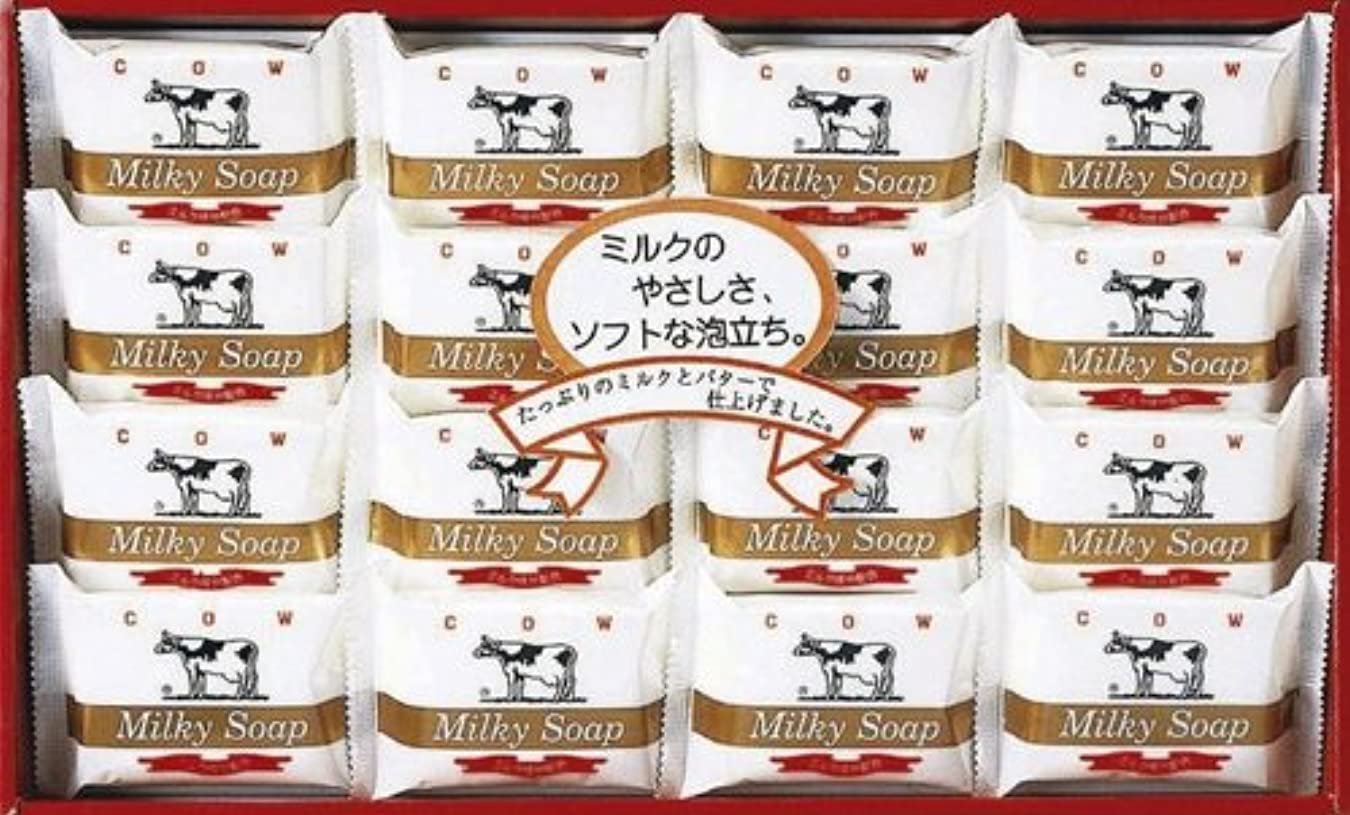 助けて再撮りプレーヤー牛乳石鹸 ゴールド ソープセット AG-20M