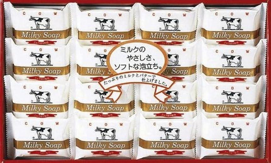 見習いカポックなめらか牛乳石鹸 ゴールド ソープセット AG-20M