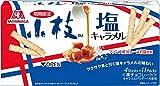森永製菓 小枝<塩キャラメル>44本×10箱