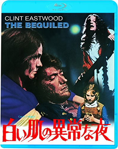 白い肌の異常な夜 Blu-ray