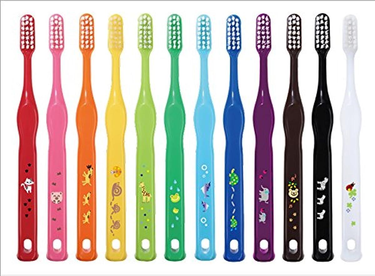 ラッシュ画像美的歯科用 LA-210 【子供 Lapisハッピーカラー 12色 キッズ】 対応年齢:5歳~11歳頃