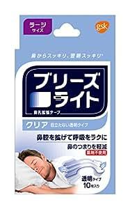 ブリーズライト クリア 透明 ラージ 鼻孔拡張テープ  快眠・いびき軽減  10枚入