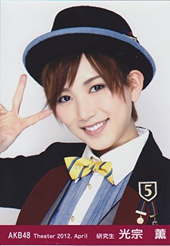 AKB48公式生写真 Theater 2012.April 【光宗薫】 4月