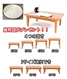 テーブル 木製テーブル 座卓 ローテーブル ちゃぶ台 幅60/70/80cm 高さ25/35/45/50cm 机 テーブル 脚 木製 テーブル デスク ウォールナット シンプル 北欧