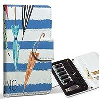 スマコレ ploom TECH プルームテック 専用 レザーケース 手帳型 タバコ ケース カバー 合皮 ケース カバー 収納 プルームケース デザイン 革 傘 ボーダー 青 011166