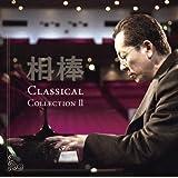 相棒 Classical Collection II
