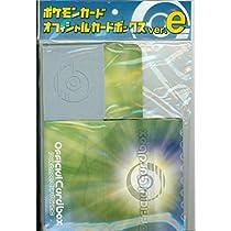 ポケモンカードオフィシャルカードボックスVer.e