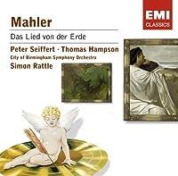 Beethoven: Piano Concerto No. 5, Emperor (2004-09-22)