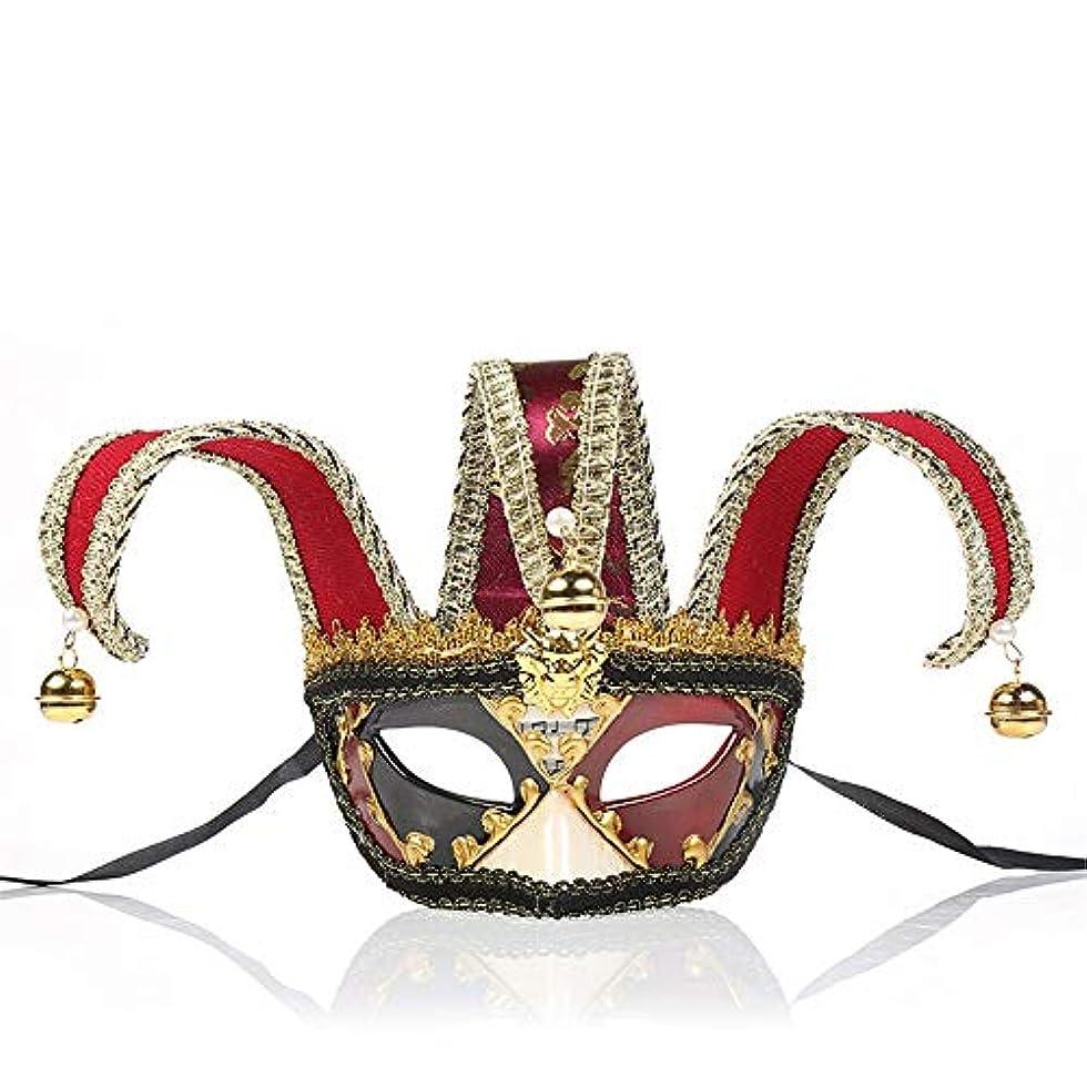 該当する常習者ガードダンスマスク 若者の少女ハロウィーンギフトレトロマスクホット販売マスカレードロールプレイング装飾 パーティーマスク (色 : 赤, サイズ : 28x16.5cm)