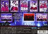 Hello! Project 20th Anniversary!! モーニング娘。'19 ディナーショー「Happy Night」 [DVD] 画像