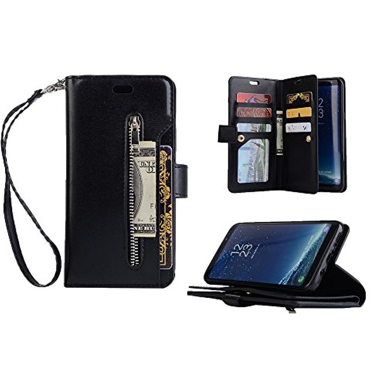 Galaxy S8 Plus おしゃれカバー PUレザー カード収納 スタンド機能 ストラップ付き 手帳型ケース ギャラクシー S8 Plus対応 ブラックメンズ かっこいい ビジネス