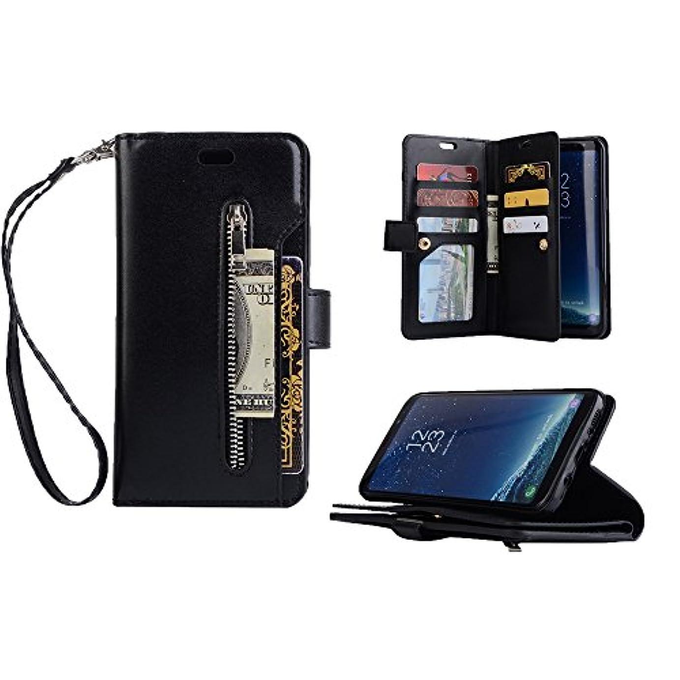 台無しにチャーム襲撃Galaxy S8 Plus おしゃれカバー PUレザー カード収納 スタンド機能 ストラップ付き 手帳型ケース ギャラクシー S8 Plus対応 ブラックメンズ かっこいい ビジネス
