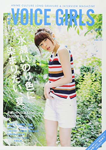 B.L.T. VOICE GIRLS Vol.31 (TOK...