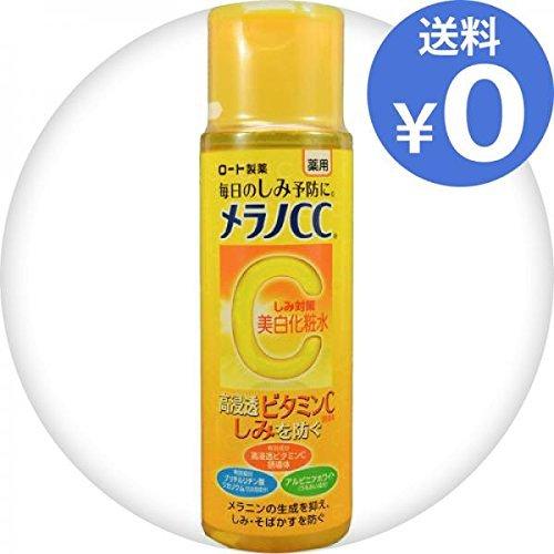 メラノCC・薬用しみ対策美白化粧水170ml[並行輸入品]