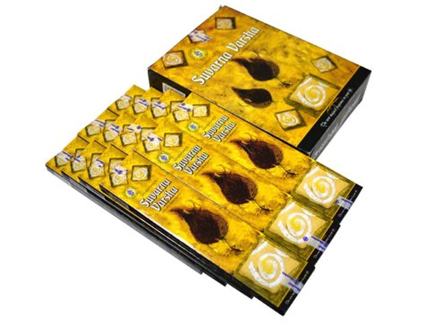 咽頭悪性の不愉快にSHANKAR'S(シャンカーズ) スワルナワルシャ香 スティック SUVARNA VARSHA 12箱セット