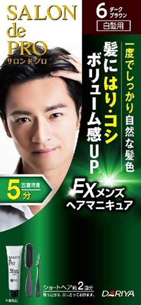 消費池夜サロンドプロ EXメンズヘアマニキュア ( 白髪用 ) 6 < ダークブラウン >×3個セット (4904651182930)