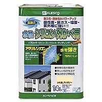 カンペハピオ 水性シリコン外かべ用 つや消しアイボリー 14L