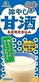 【6本セット】 森永製菓 冷やし甘酒 1000ml ×6本 おまとめ