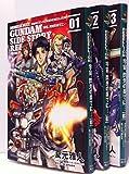 機動戦士ガンダム外伝 REBELLION 宇宙、閃光の果てに… コミック 1-3巻セット (カドカワコミックス・エース)
